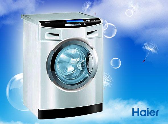 Lave linge sans eau un robinet auto perceur peut tre - Eau de javel machine a laver ...