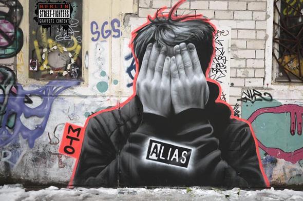 mto graffiti art 3 MTO un Graffiti Artiste aux Peintures Hyper Realistes