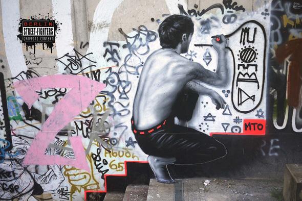 mto graffiti art 8 MTO un Graffiti Artiste aux Peintures Hyper Realistes