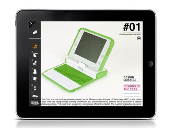 , Design Museum Collection : L'Histoire du Design sur iPad