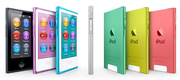 , Nouveau Apple iPod Touch 5G, Nano, Shuffle : Collection 2012