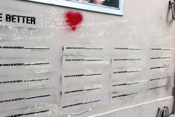 "8 Street Art Before i Die Candy Chang - Street Art ""Before i Die"" Wall par Candy Chang : Le Mur de l'Espoir"