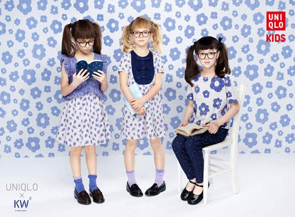 , Karen Walker pour Uniqlo : Collection Enfants 2013