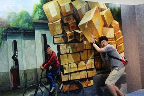 qingdao korea trick art exhibition peintures hyper realistes d