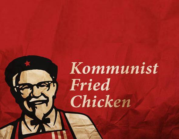 , Détournements par Dmitry Moo : Logos de Marques Version Communiste