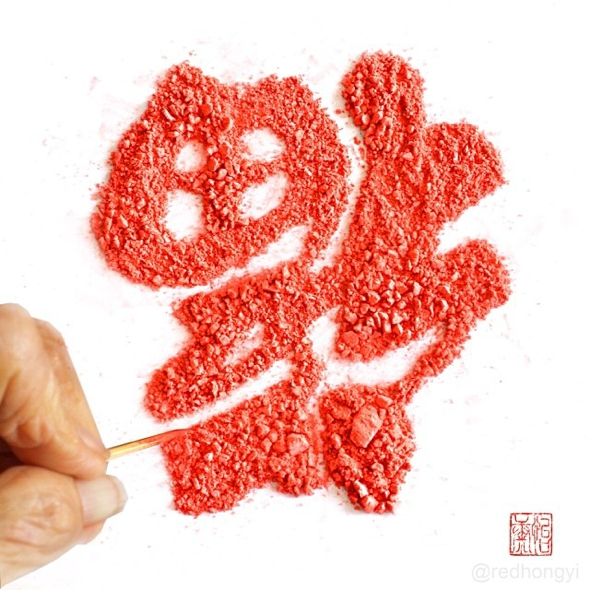 Dessins-Illustrations-Nouvel-An-Chinois-Maquillage-Red-Hong-Yi-12