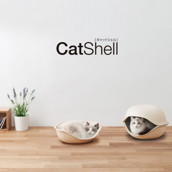 catshell-coque-niche-chat-modulable-1