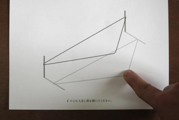 , Artistiques Illusions d'Optique à Toucher du Bout des Doigts