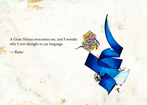 Calligraphies Arabes, 17 Calligraphies Arabes en Citations Inspirantes et Lumineuses