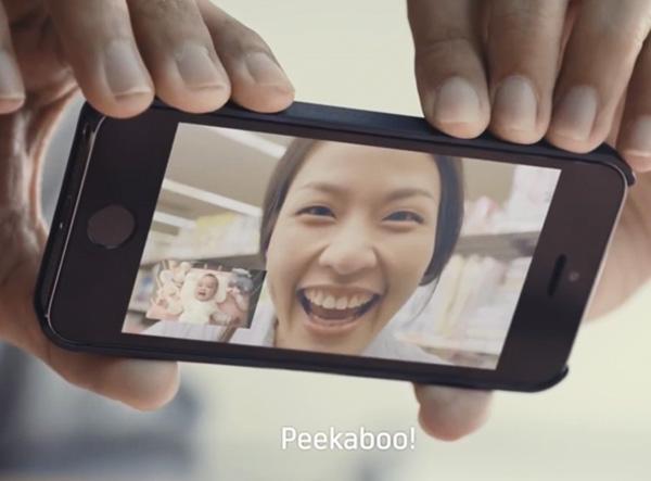, Aucun Smartphone ne remplacera jamais l'Amour des Parents (Vidéo)