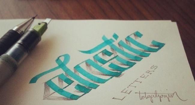 tolga-girgin-typographie-3d-dessin-1