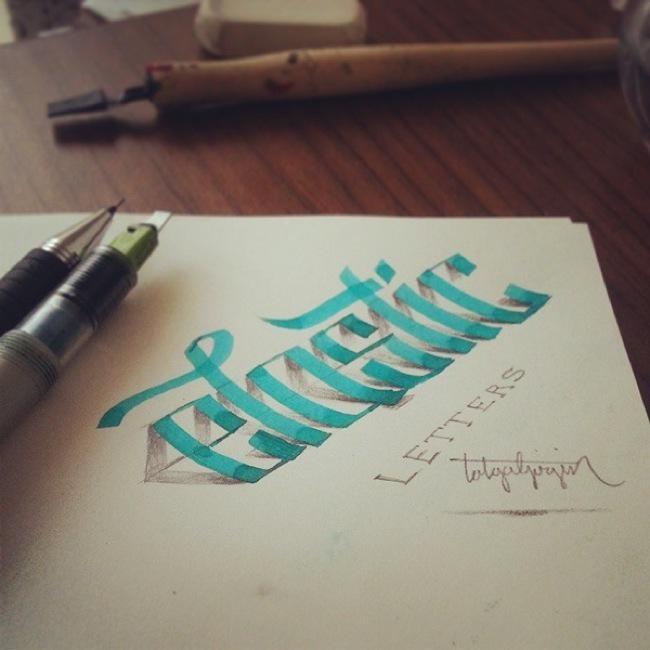 , Surprenantes Illustrations Typographiques Dessinées en Fausse 3D