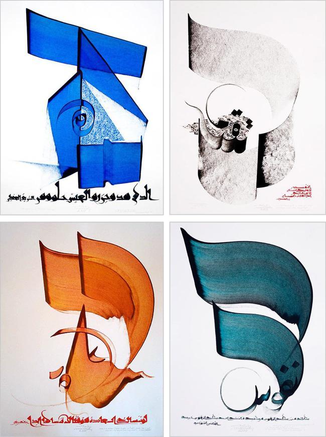 hassan-massoudy-calligraphie-arabe-art-islam-01