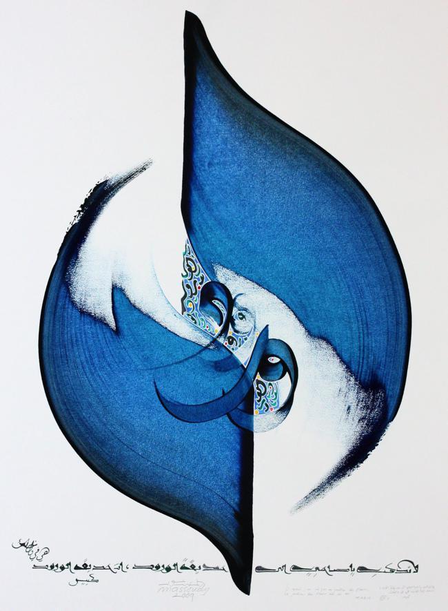 hassan-massoudy-calligraphie-arabe-art-islam-04