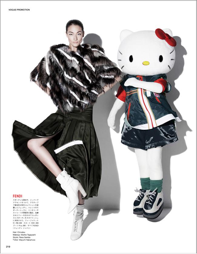 , Hello Kitty et Ai Tominaga à la Une de Vogue Japon