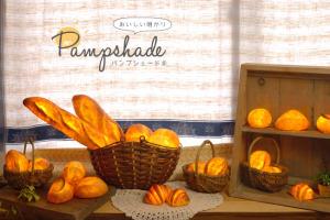 pampshade-luminaire-lampe-led-croissant-pain-yukiko-morita-1