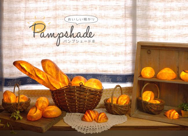 pampshade luminaire lampe led croissant pain yukiko morita 1 - La Boulangère du Design et sa Boulangerie de Luminaires (images)