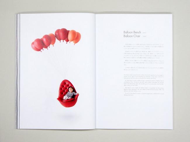 , Poetique Fauteuil pour Enfants Inspiré du Film Le Ballon Rouge