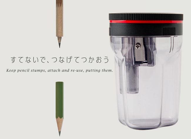 , Avec ce Taille-Crayon Révolutionnaire, Utilisez vos Bouts de Crayon à l'Infini