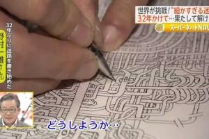 papa-maze-labyrinthe-kazuo-nomura-dessin-6