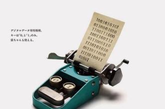 pantograph-gadgets-steampunk-retrofuturisme-1