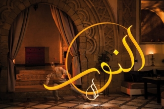 calligraphie-arabe-kaalam-julien-breton-light-painting-art-1