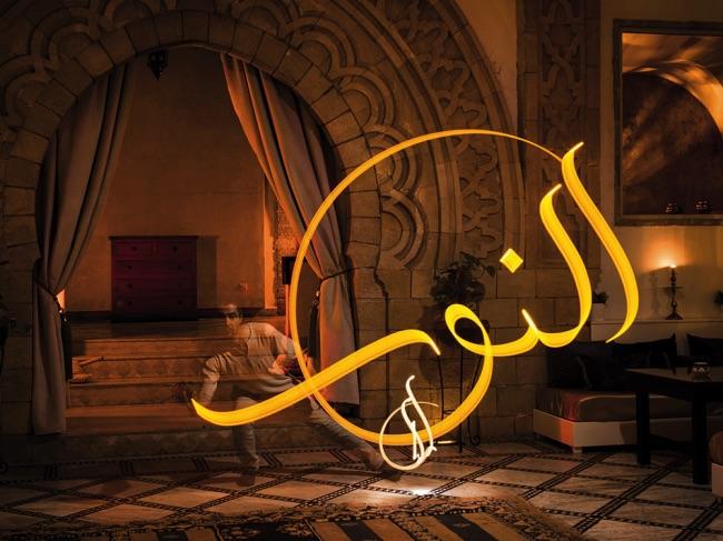 calligraphie arabe kaalam julien breton light painting art 1 - Le Tour du Monde en Calligraphies Arabes Ephémères (video)