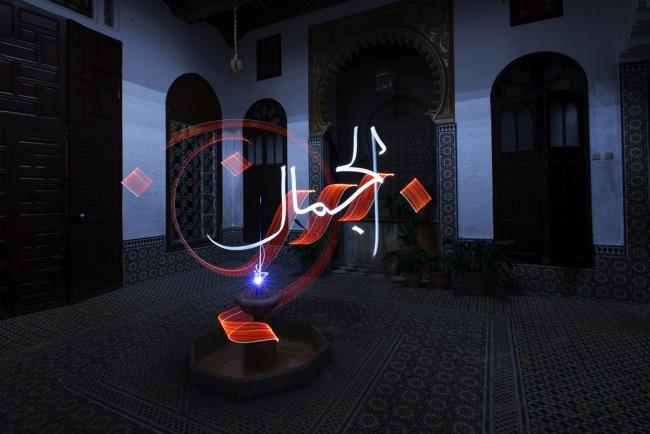 , Le Tour du Monde en Calligraphies Arabes Ephémères (video)