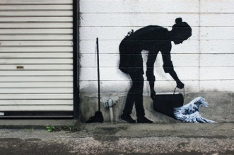 japon-pejac-street-art-pochoir-8