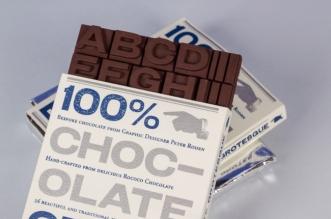 peter roden grotesque cv tablette chocolat 5 331x219 - En Guise de CV, Il Fabrique en 3D des Tablettes de Chocolat