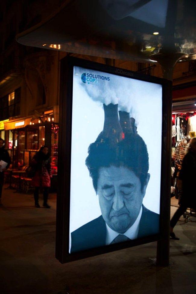 , 82 Artistes vous Disent toute la Vérité sur la COP 21 (video)