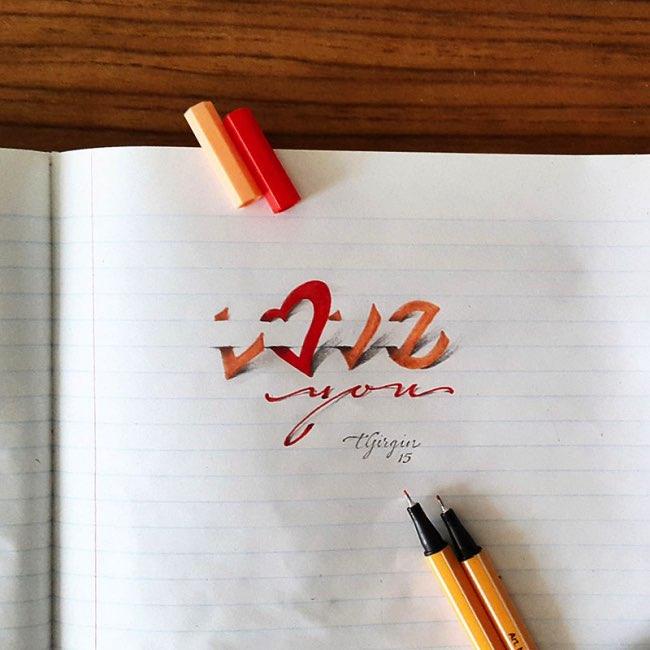 papier calligraphie 3d tolga girgin 8 - Ces Calligraphies en 3D Semblent Jaillir de la Feuille de Papier