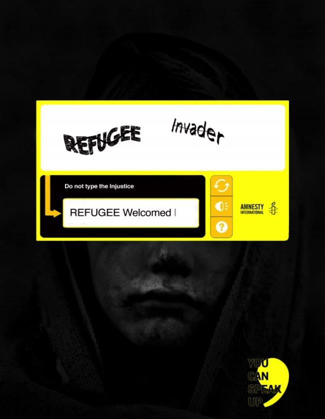 , Amnesty Bloque les Discriminations avec un CAPTCHA