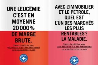 medecins-du-monde-medicaments-campagne-prix-5