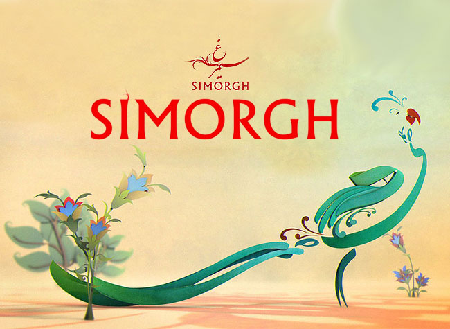 , A la Recherche du Simorgh, un Oiseau de Légende, en Calligraphie 3D Animée (vidéo)