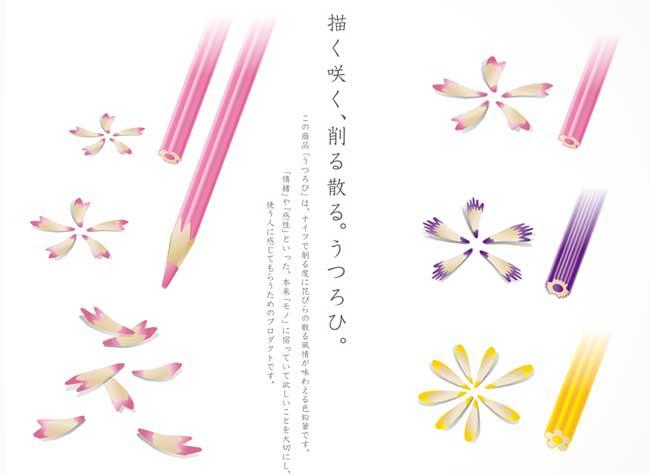 , Taillez ce Crayon Sakura et Vous Aurez des Copeaux en Fleurs de Cerisier