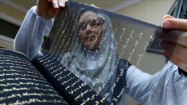 , 3 Ans pour Calligraphier le Coran sur des Feuilles de Soie