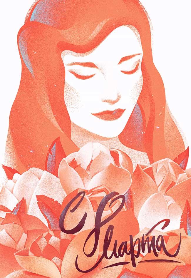 , Les plus Belles Illustrations d'Artistes Russes en Cartes Postales