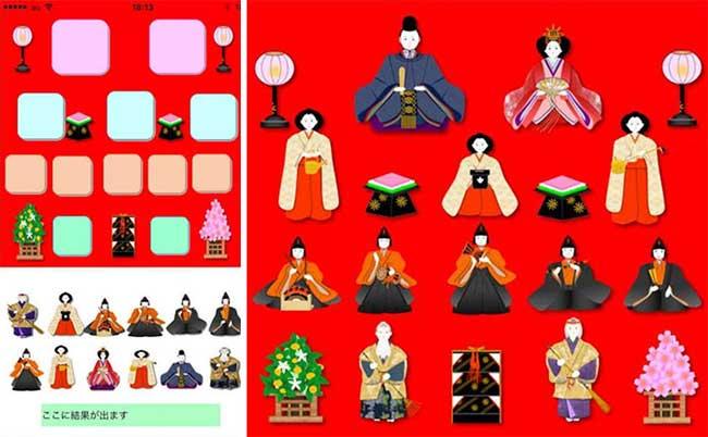 masako wakamiya 81 ans jeu programmeur 4 - A 81 ans cette Mamie Geek Programme son Application Mobile (video)