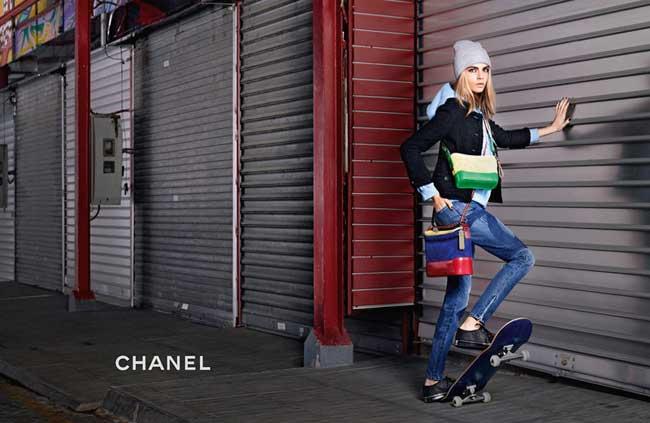 Sac Gabrielle de Chanel 2017