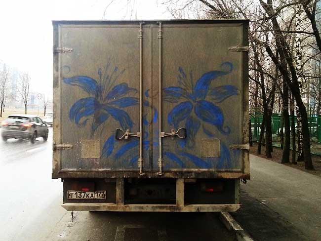 Nikita Golubev Art, Ce Street Artiste Transforme la Poussière de Véhicules en Art