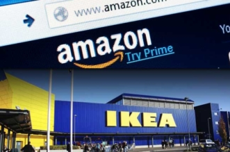 Ikea Amazon Alibaba Boutique