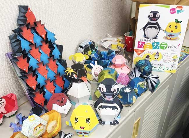 Origamie Mecanique Haruki Nakamura, Des Animaux en Origami Mécanique qui Sautent aux Yeux (video)