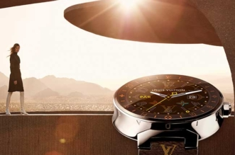 Louis Vuitton Tambour Horizon Montre Connectée iOS Android