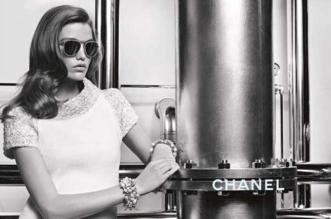 Lunettes Soleil Chanel Optiques