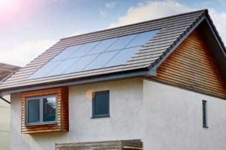 Ikea SolarCentury Panneaux Solaires