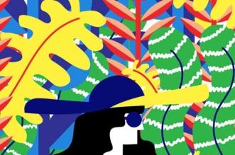 Illustrations Retro Ana Jaks