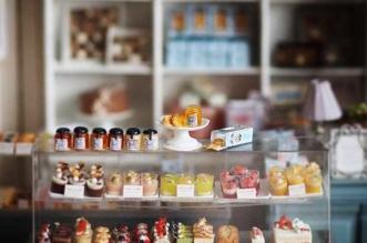 miniatures handmade art kiyomi chiisana shiawase