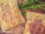 Evoware Emballage Ecologique Comestible Algues