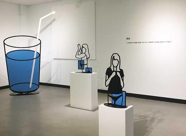 enjo artiste coreen sculptures minimalistes, Sculpturales Silhouettes Minimalistes tout en Métal et en 2D